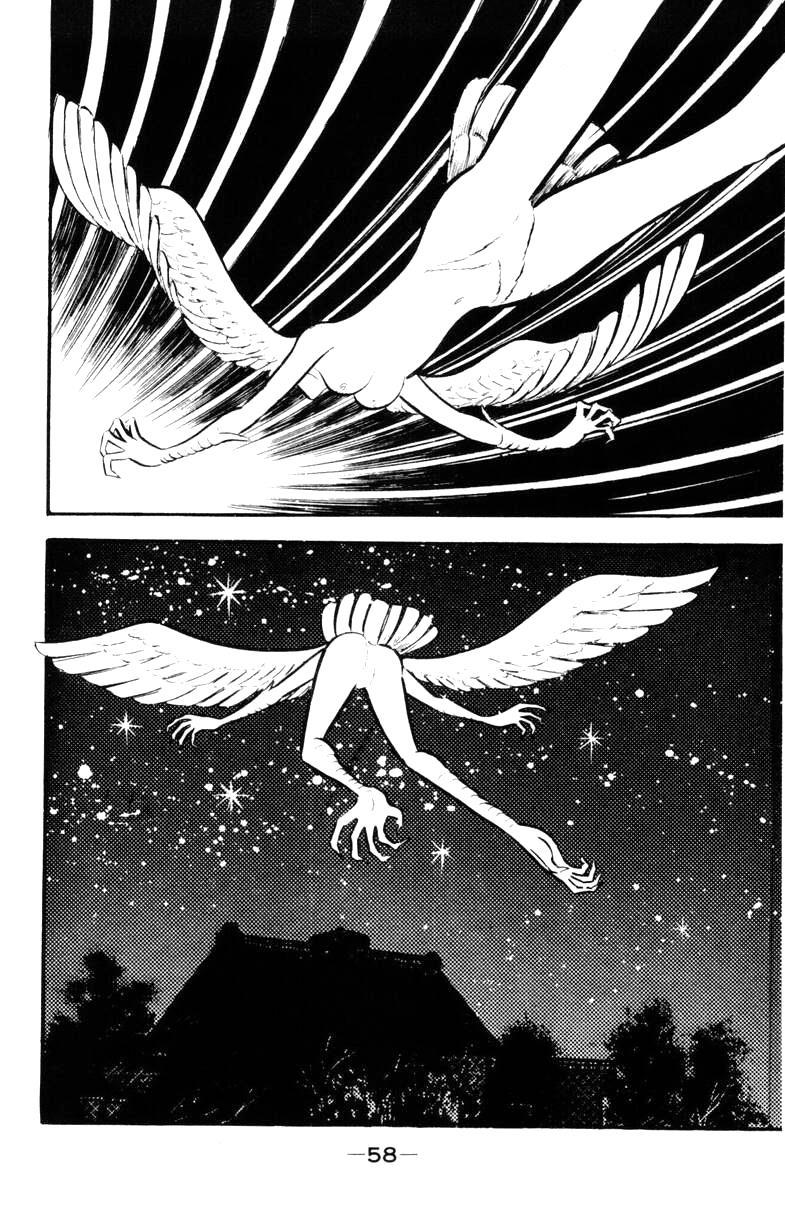 Devilman, Chapter 2 image 055