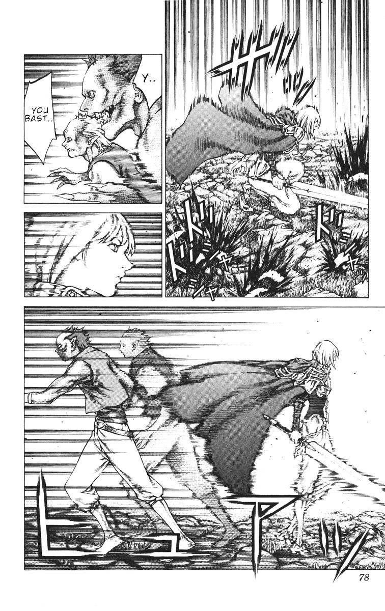 Claymore, Chapter 42 image 007