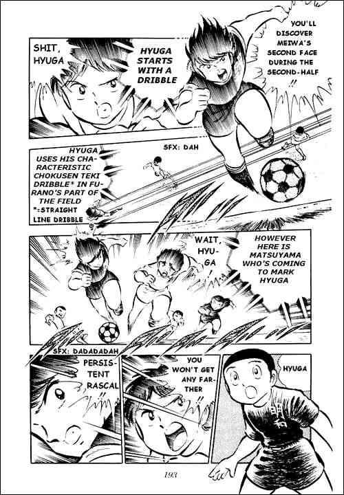 Captain Tsubasa, Chapter 28 image 046