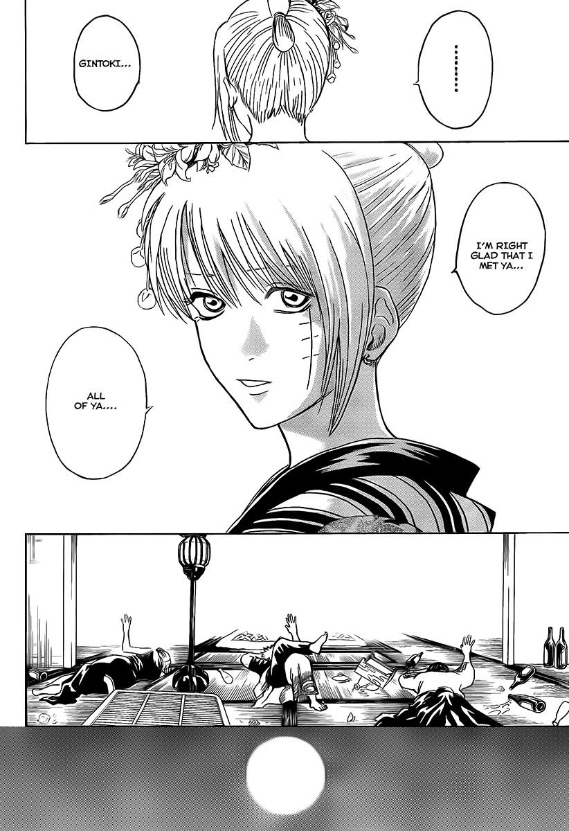 Gintama Chapter, 262 image 018
