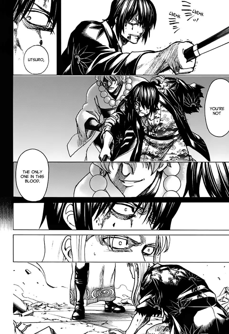 Gintama Chapter, 703 image 011