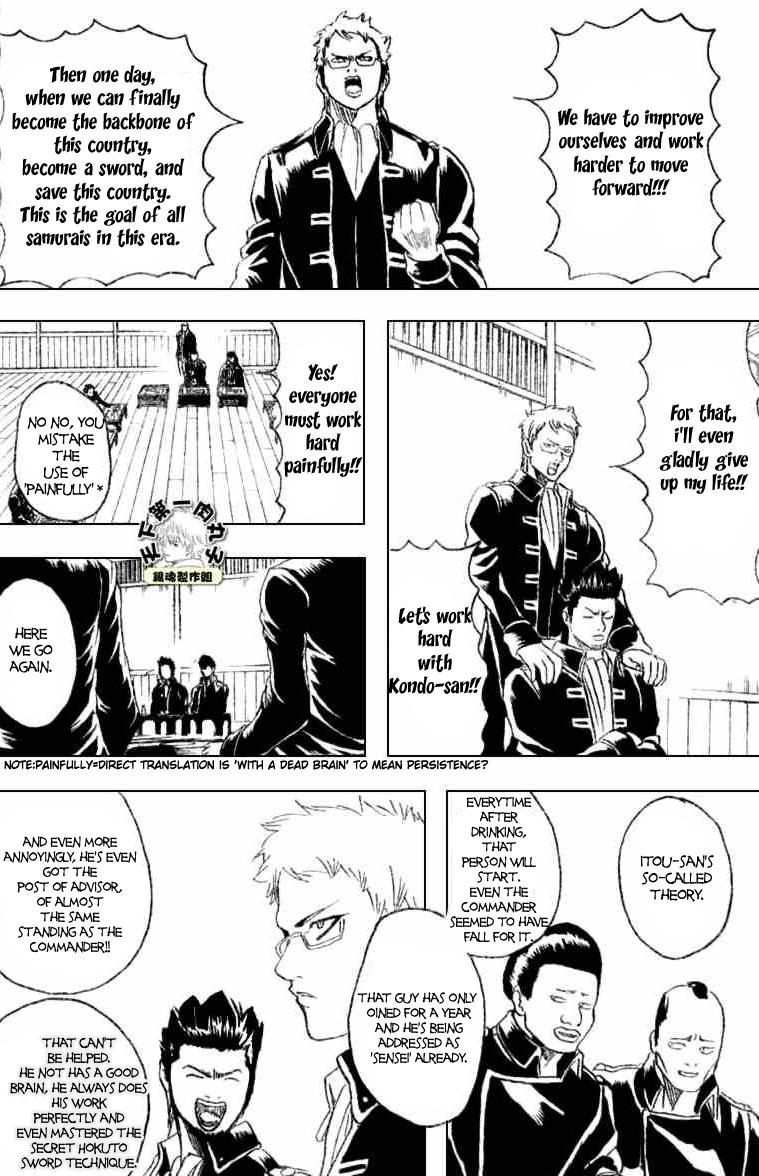 Gintama Chapter, 158 image 016