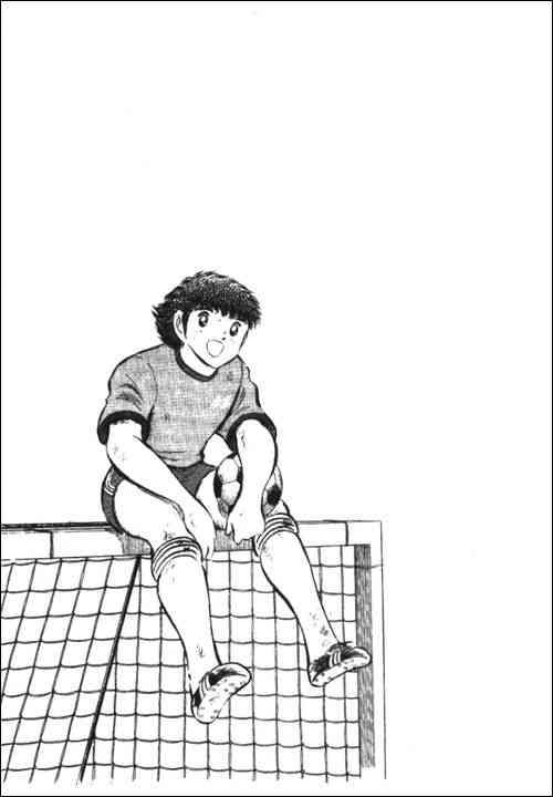 Captain Tsubasa, Chapter 55 image 001