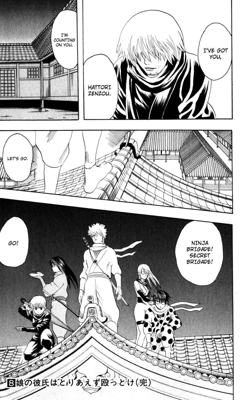 Gintama Chapter, 67 image 020