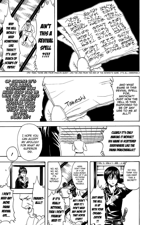Gintama Chapter, 333 image 015