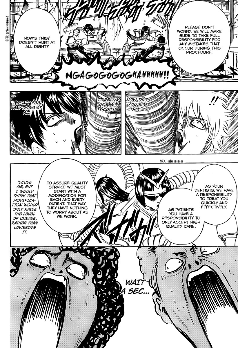 Gintama Chapter, 264 image 014