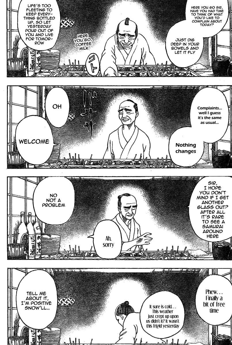 Gintama Chapter, 238 image 004