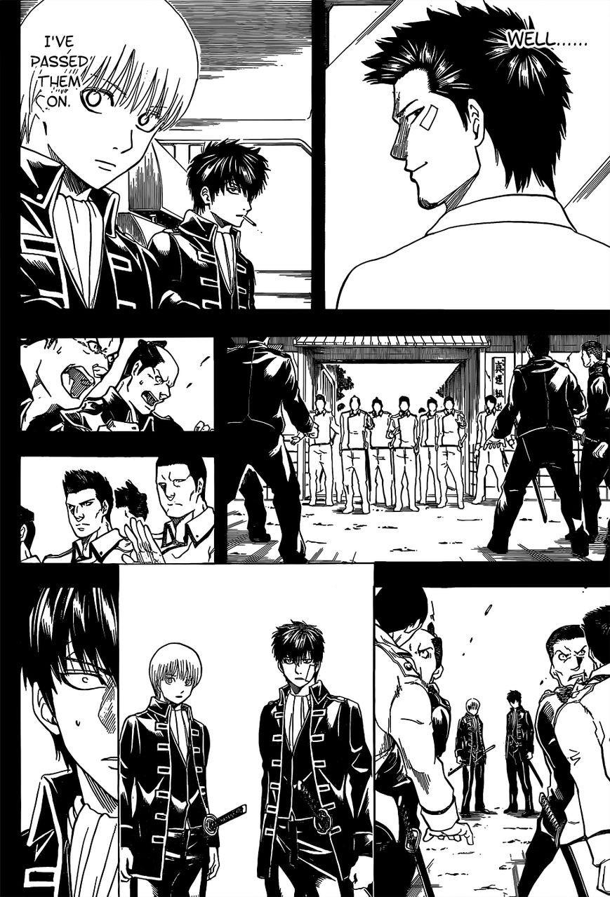 Gintama Chapter, 526 image 012
