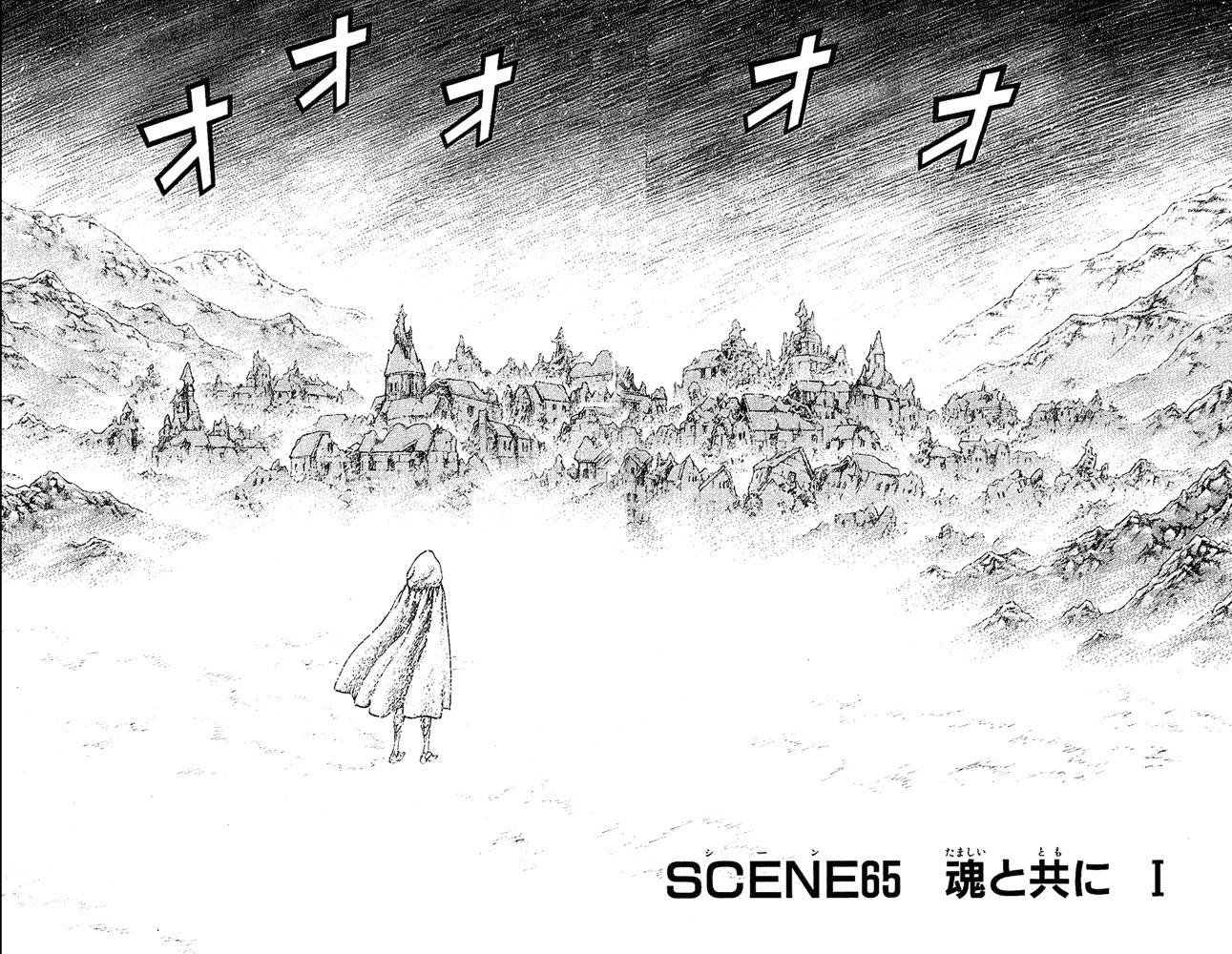 Claymore, Chapter 65 image 002