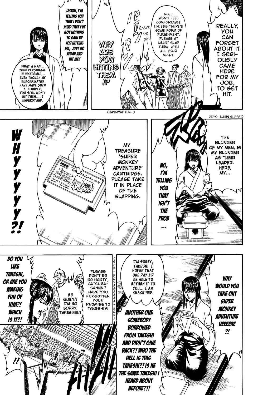 Gintama Chapter, 333 image 011