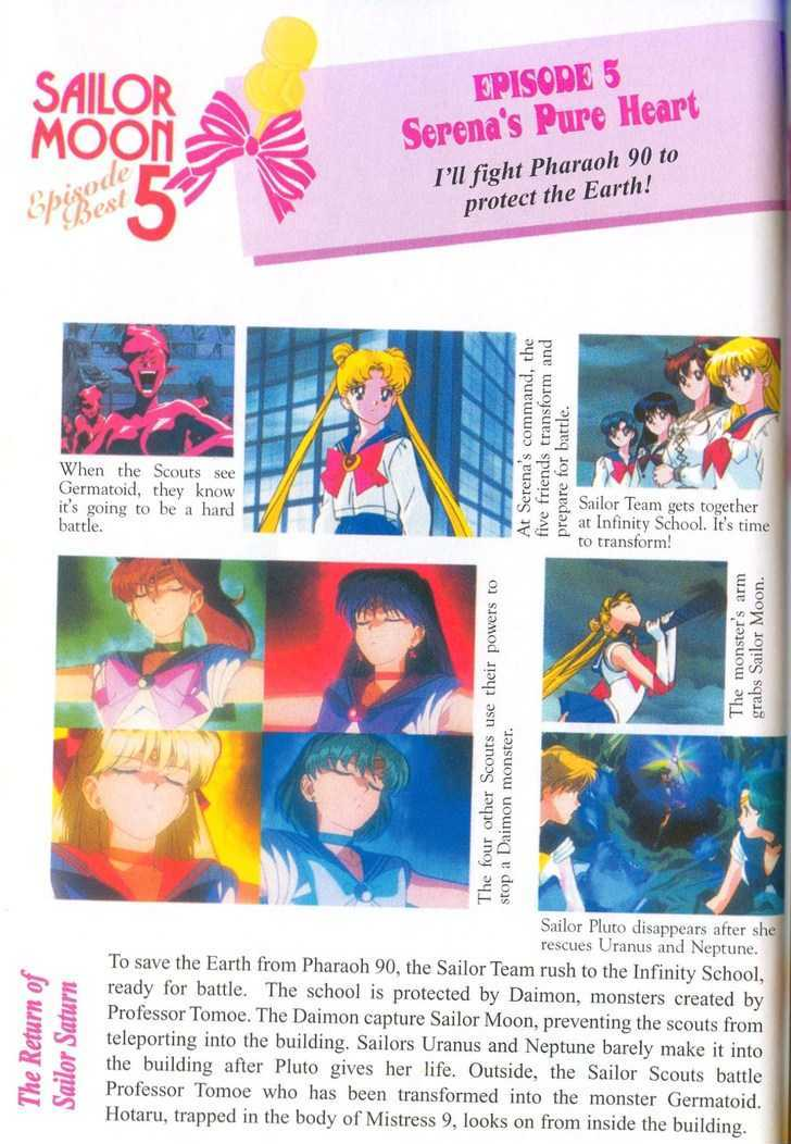 Sailor Moon, Cahpter 1.3 image 017