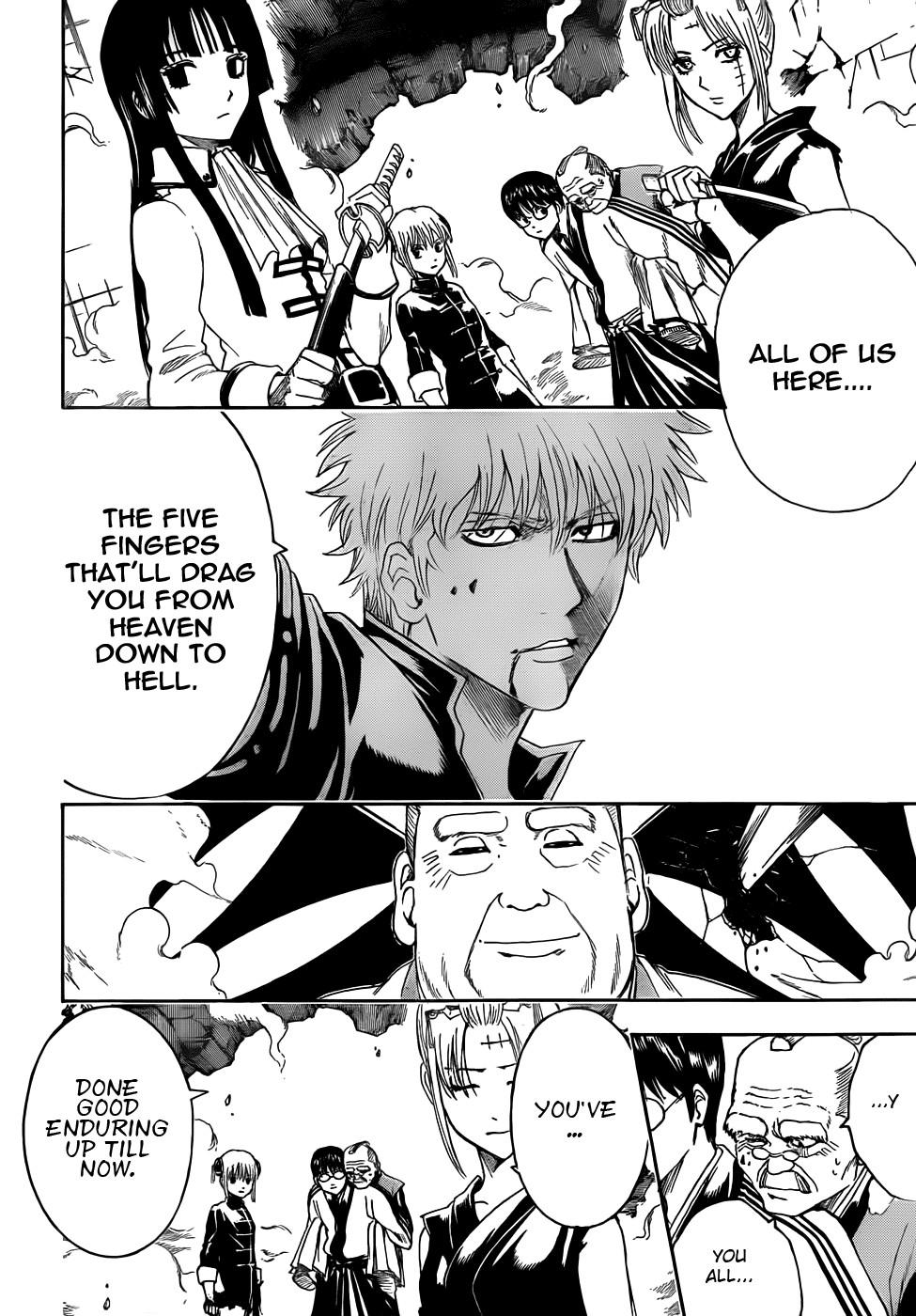 Gintama Chapter, 392 image 002