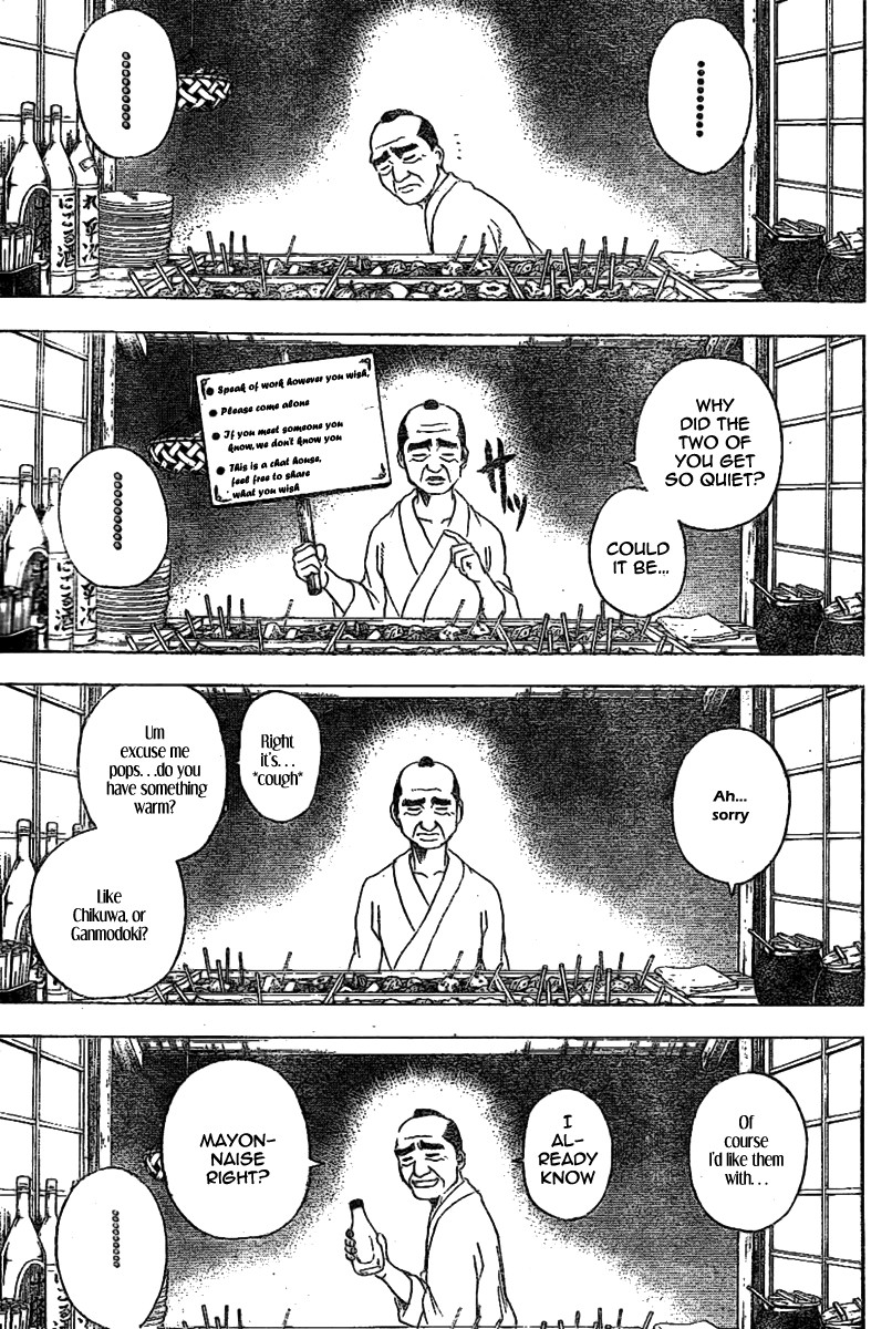 Gintama Chapter, 238 image 005