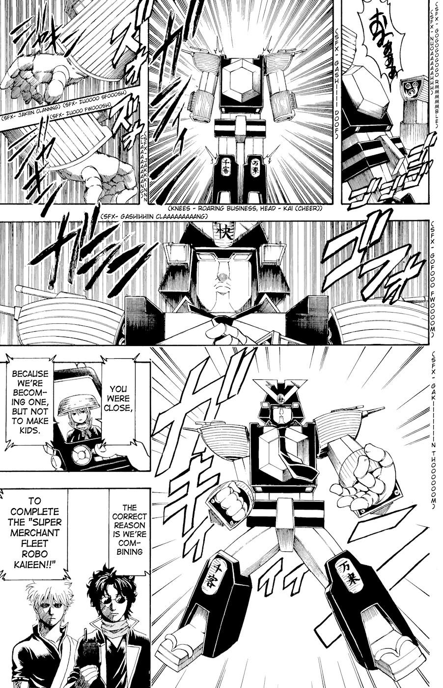 Gintama Chapter, 358 image 020