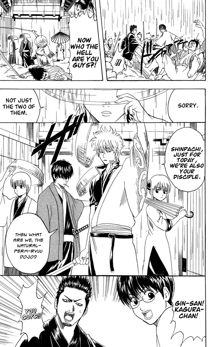 Gintama Chapter, 111 image 021
