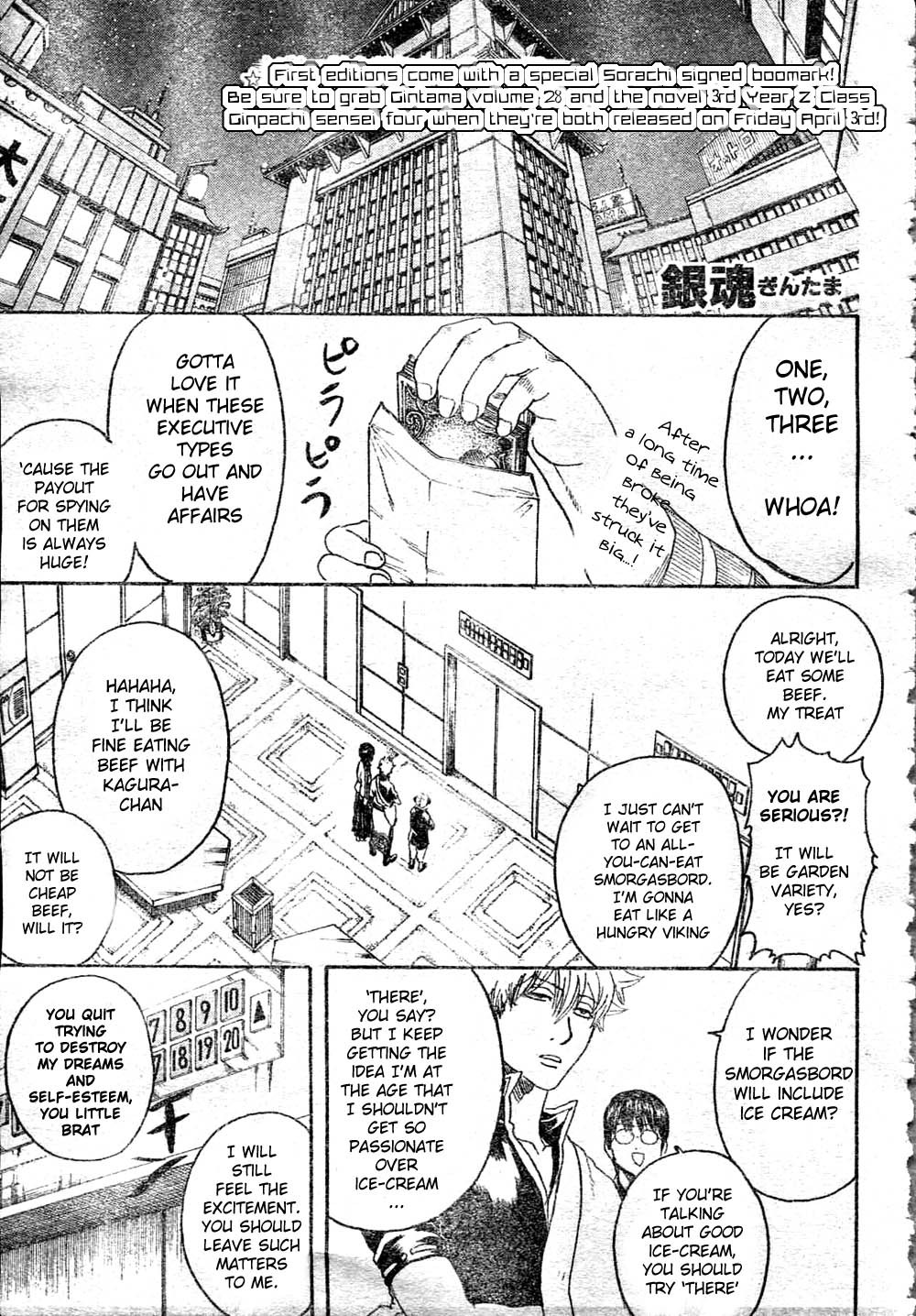 Gintama Chapter, 253 image 001