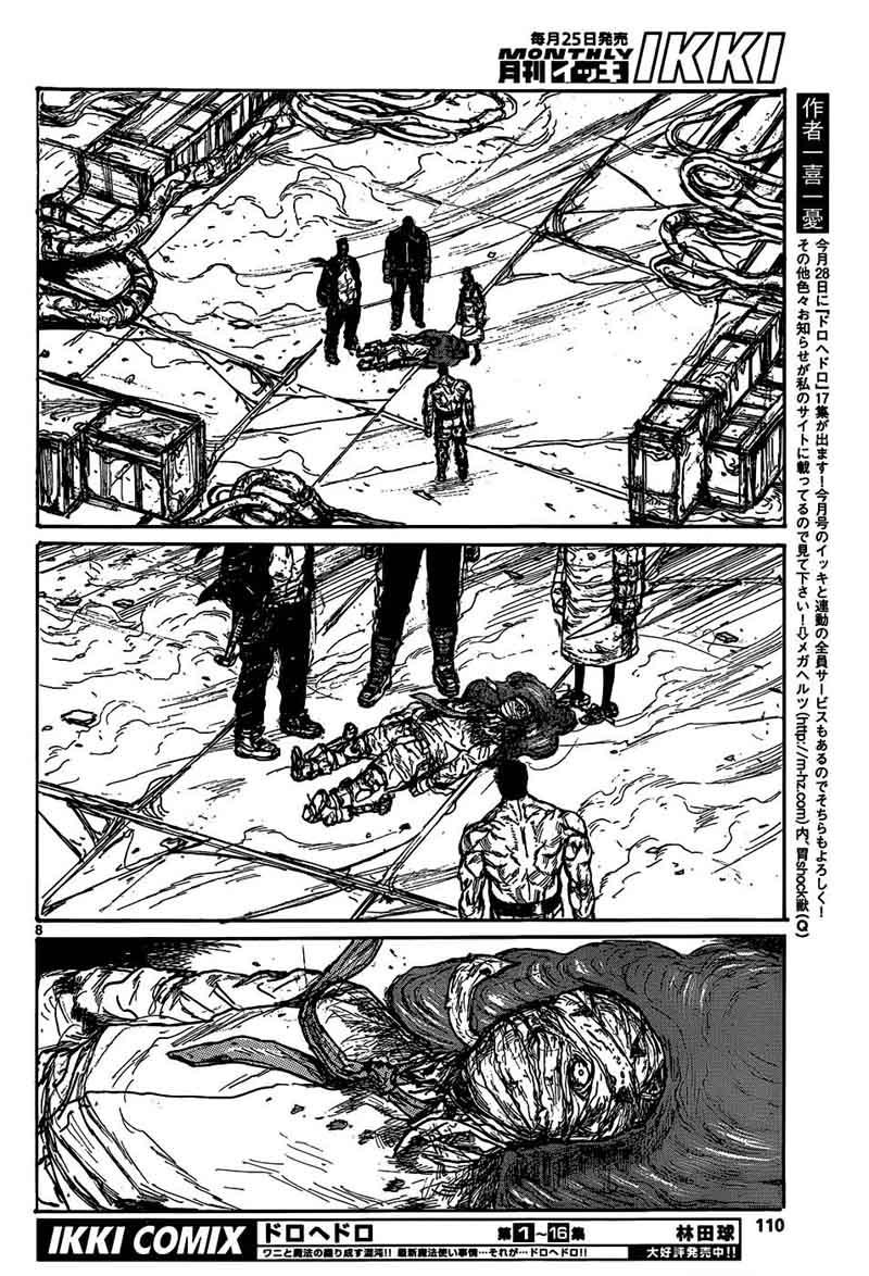 Dorohedoro, Chapter 110 image 010
