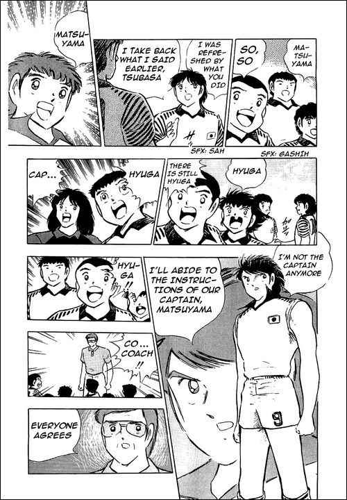 Captain Tsubasa, Chapter 89 image 020