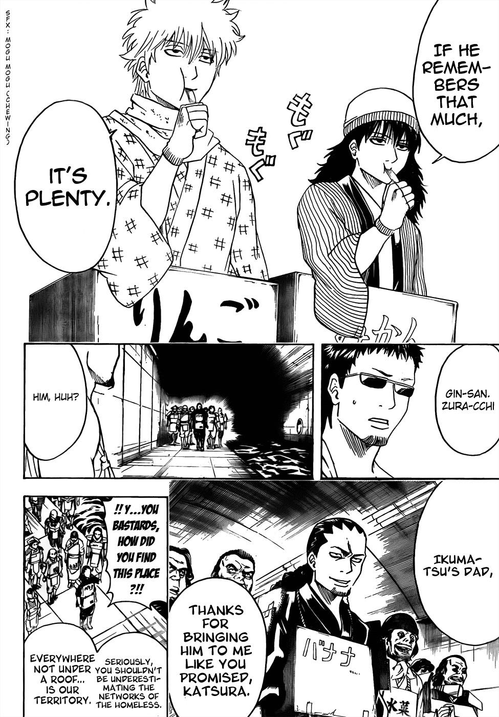 Gintama Chapter, 432 image 018