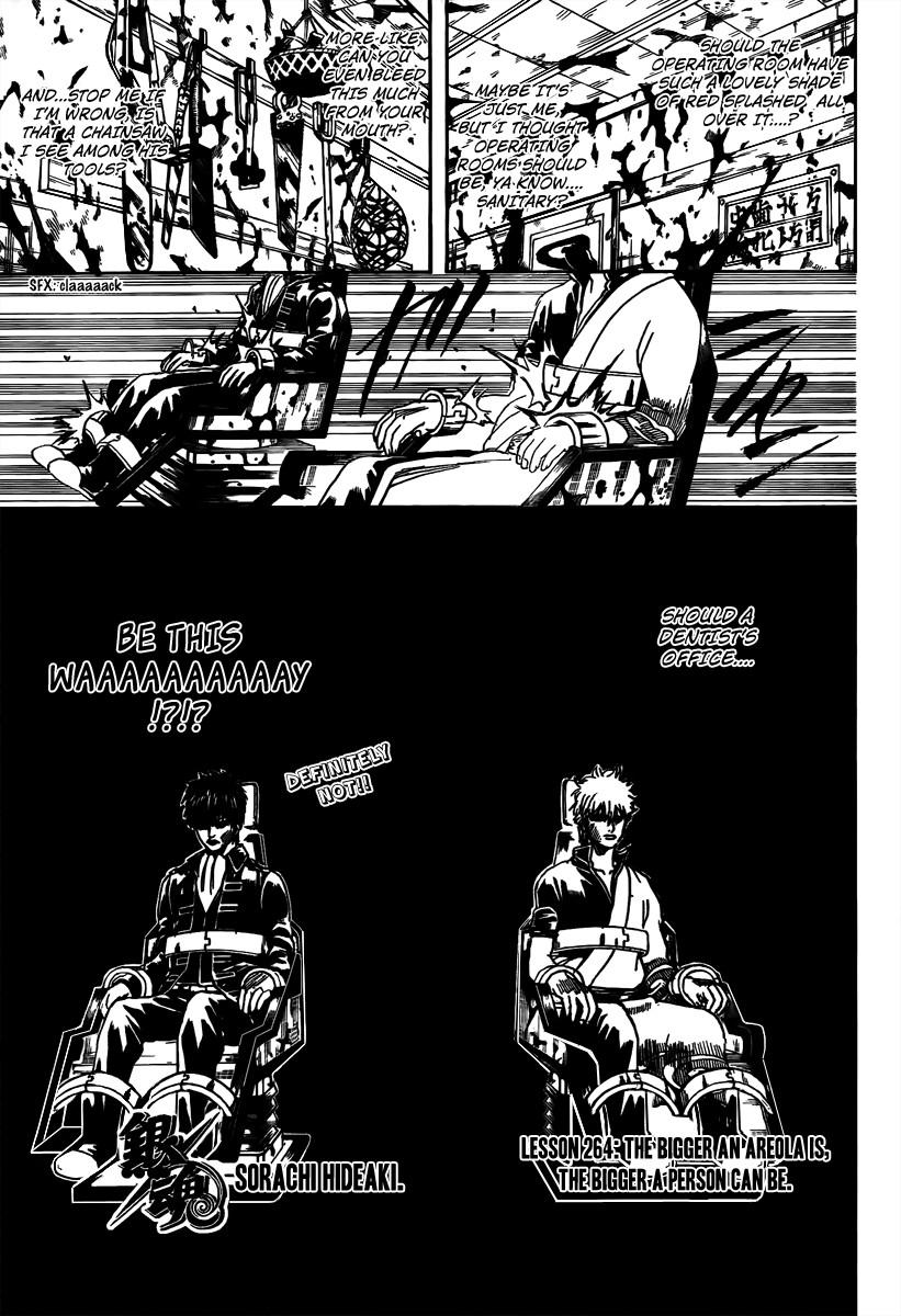 Gintama Chapter, 264 image 003