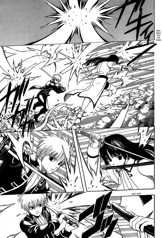 Gintama Chapter, 538 image 013