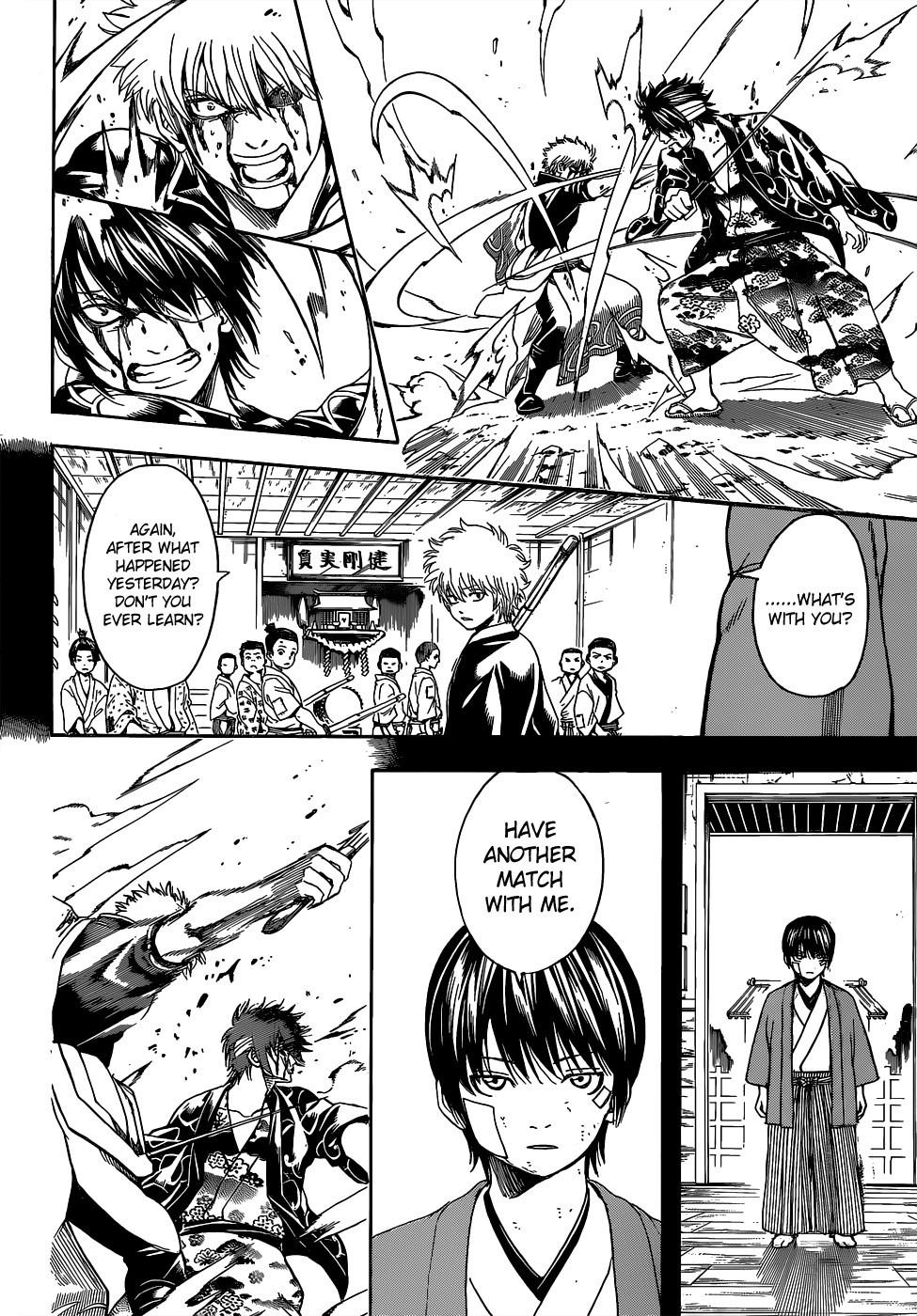 Gintama Chapter, 517 image 012