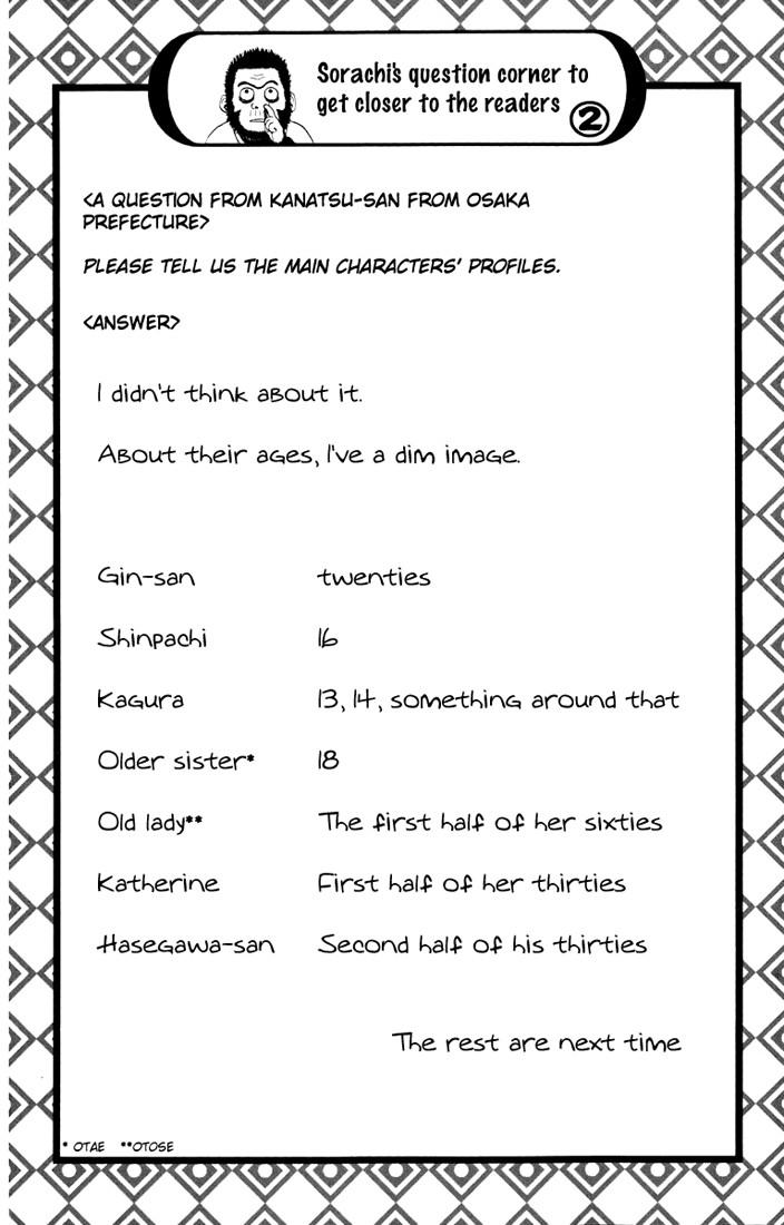 Gintama Chapter, 25 image 021