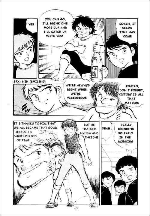 Captain Tsubasa, Chapter 18 image 009