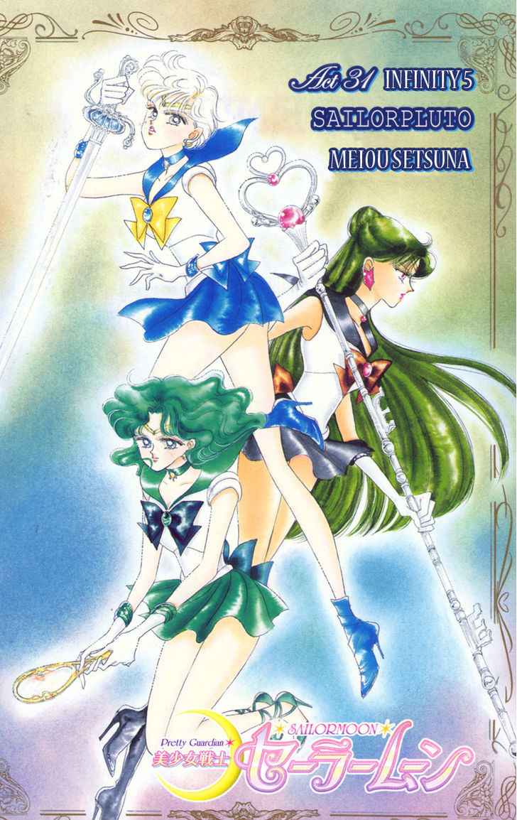 Sailor Moon, Cahpter 31 image 005