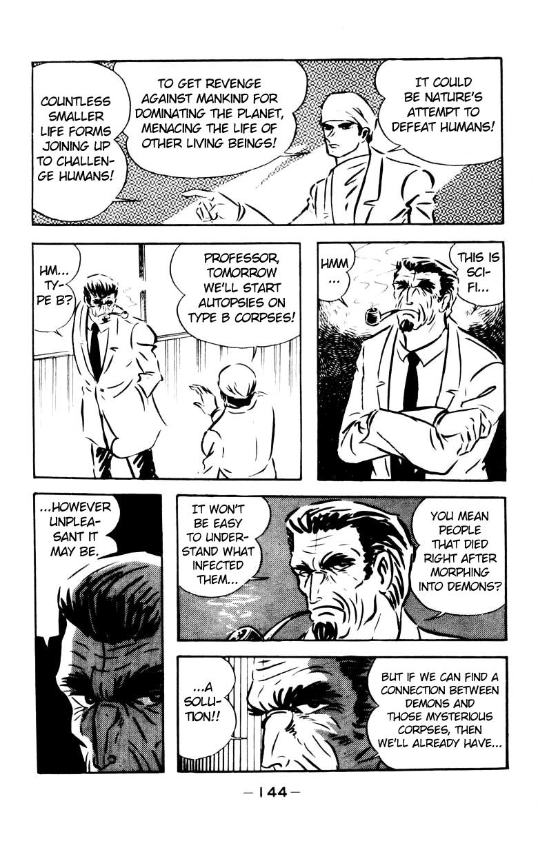 Devilman, Chapter 4 image 133