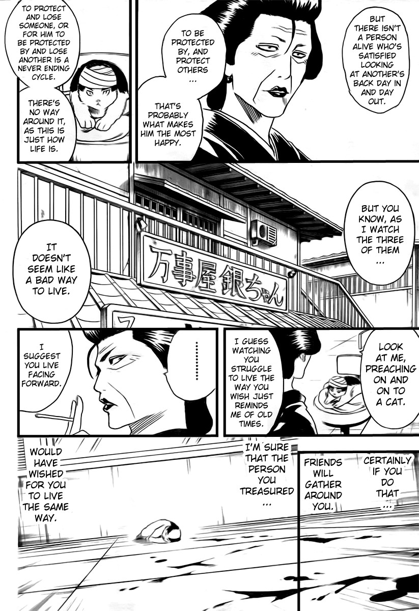 Gintama Chapter, 279 image 008