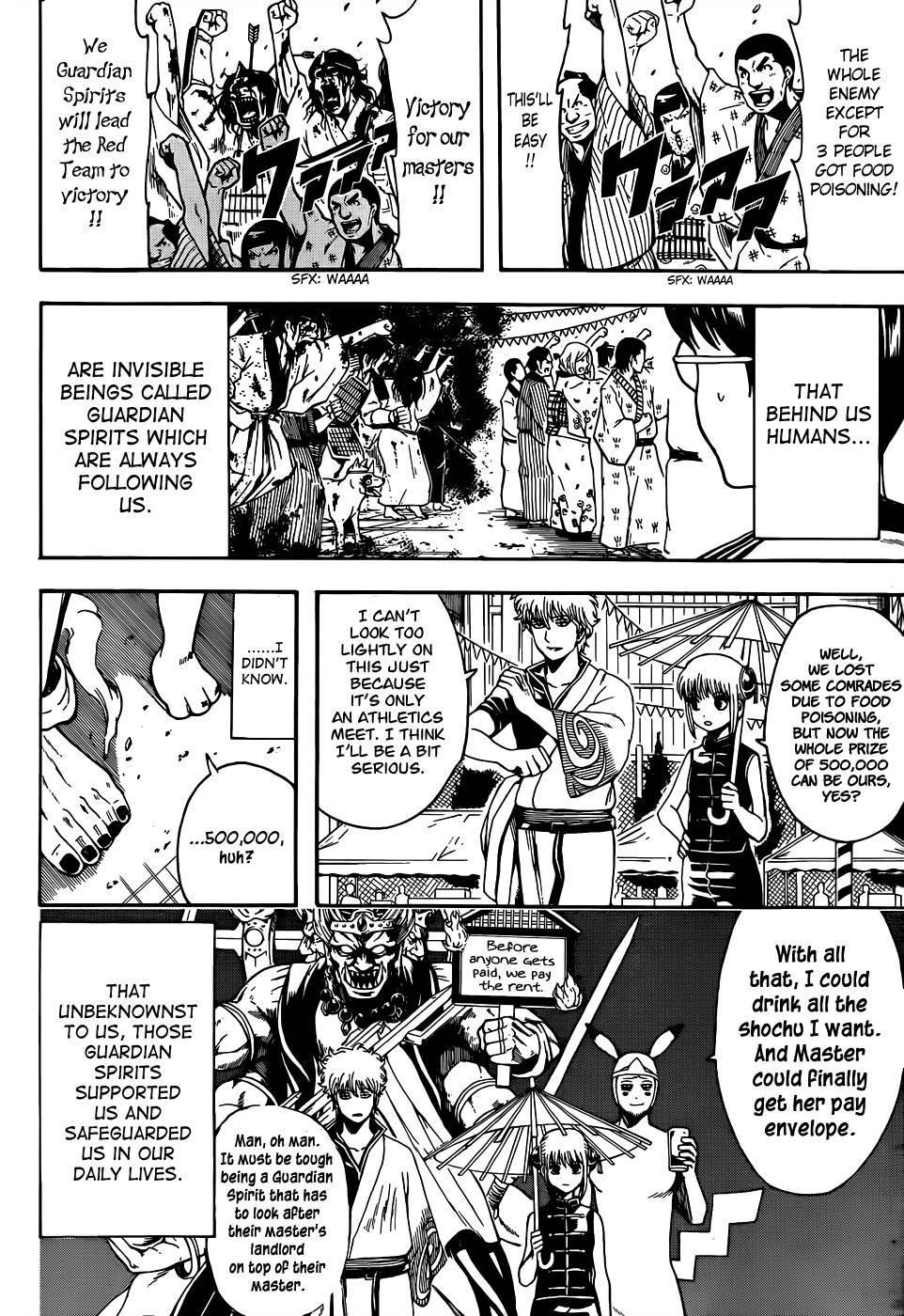 Gintama Chapter, 500 image 002