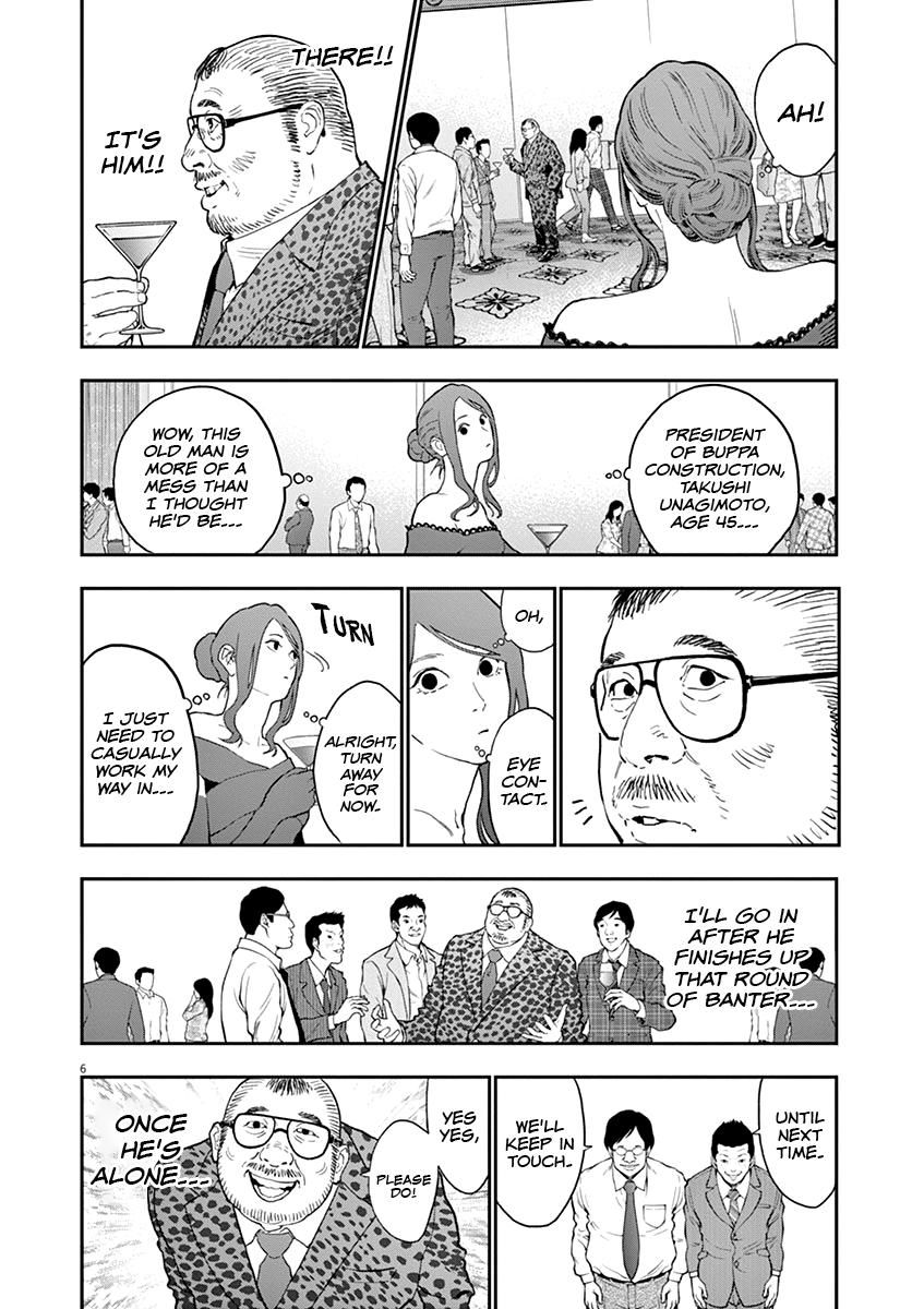 Chapter 121 image 007