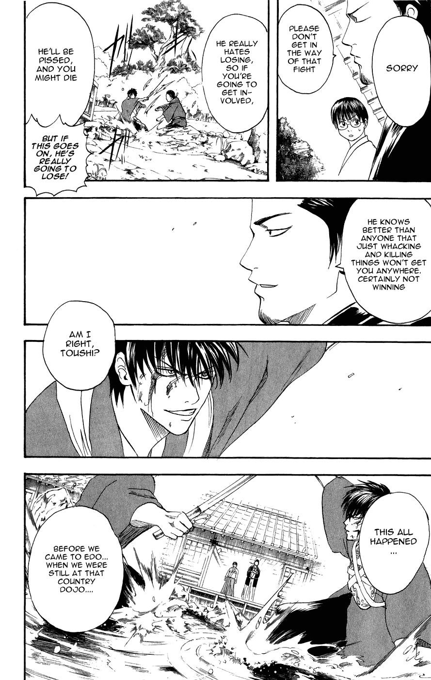 Gintama Chapter, 116 image 009