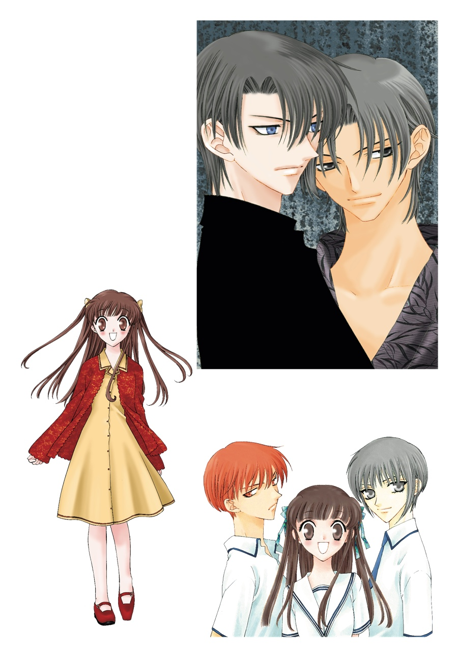 Fruits Basket, Chapter 13 image 003