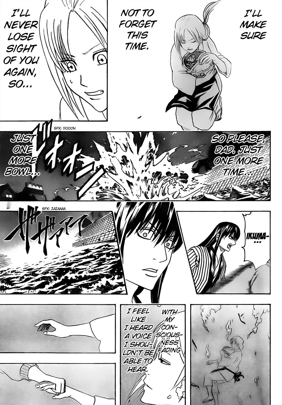 Gintama Chapter, 433 image 013