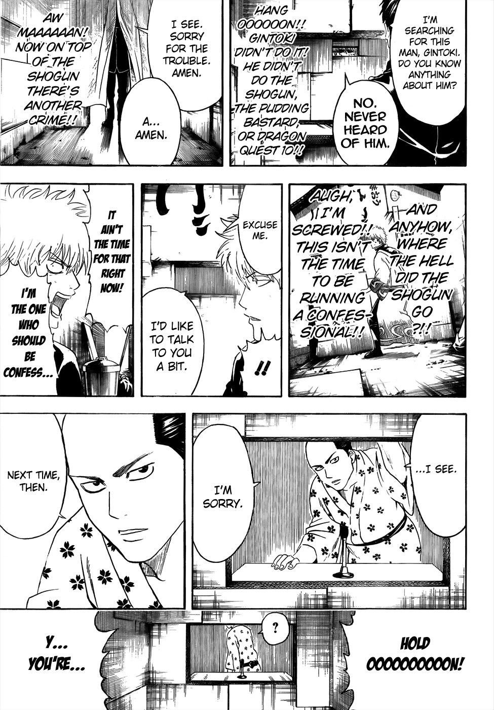 Gintama Chapter, 413 image 017