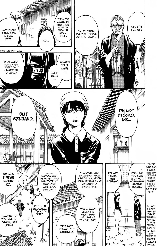 Gintama Chapter, 329 image 014