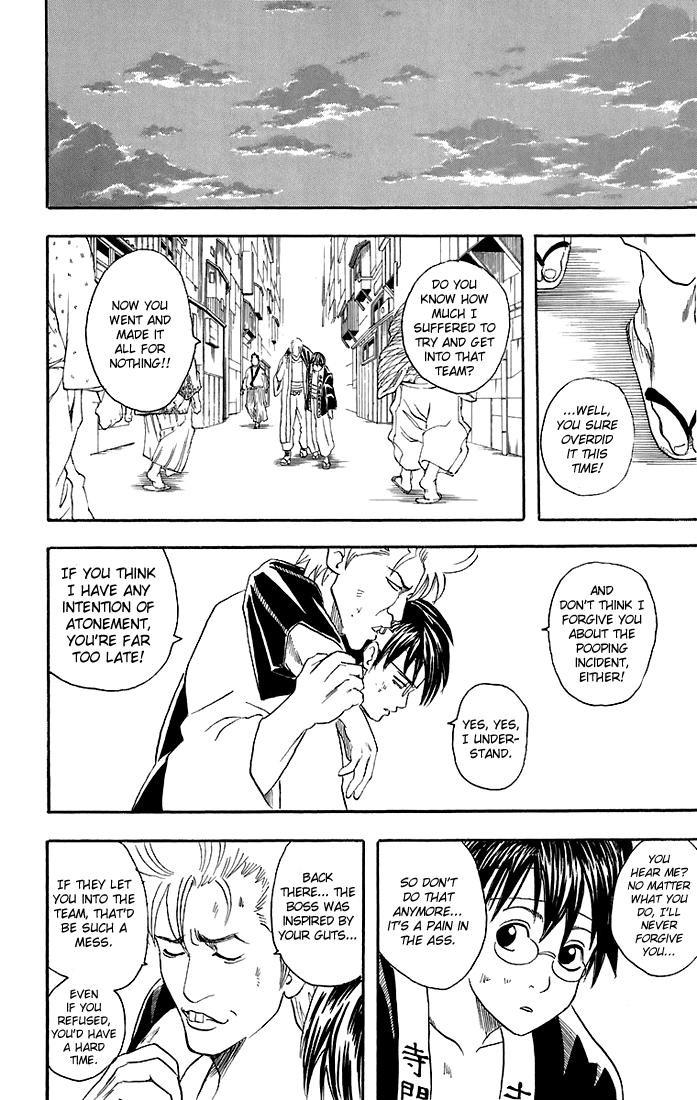 Gintama Chapter, 37 image 019