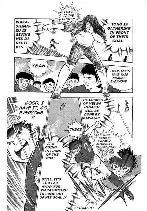 Captain Tsubasa, Chapter 69 image 025