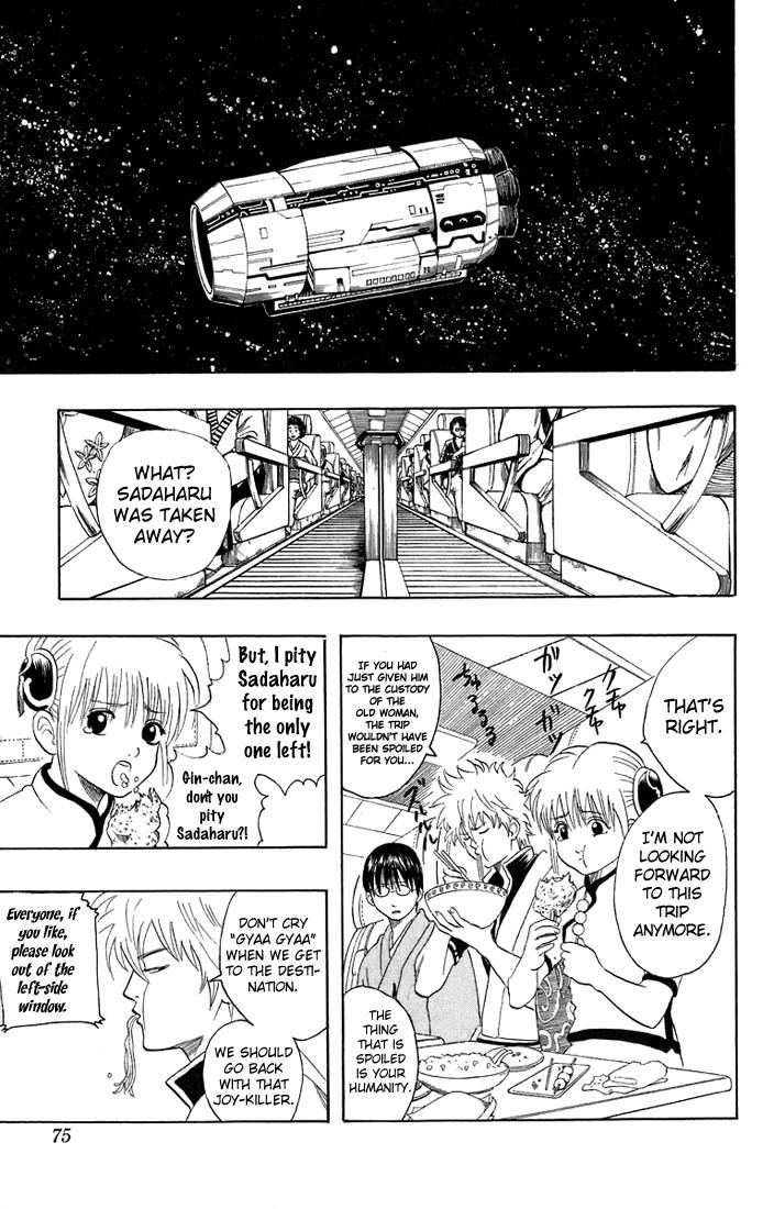Gintama Chapter, 26 image 009