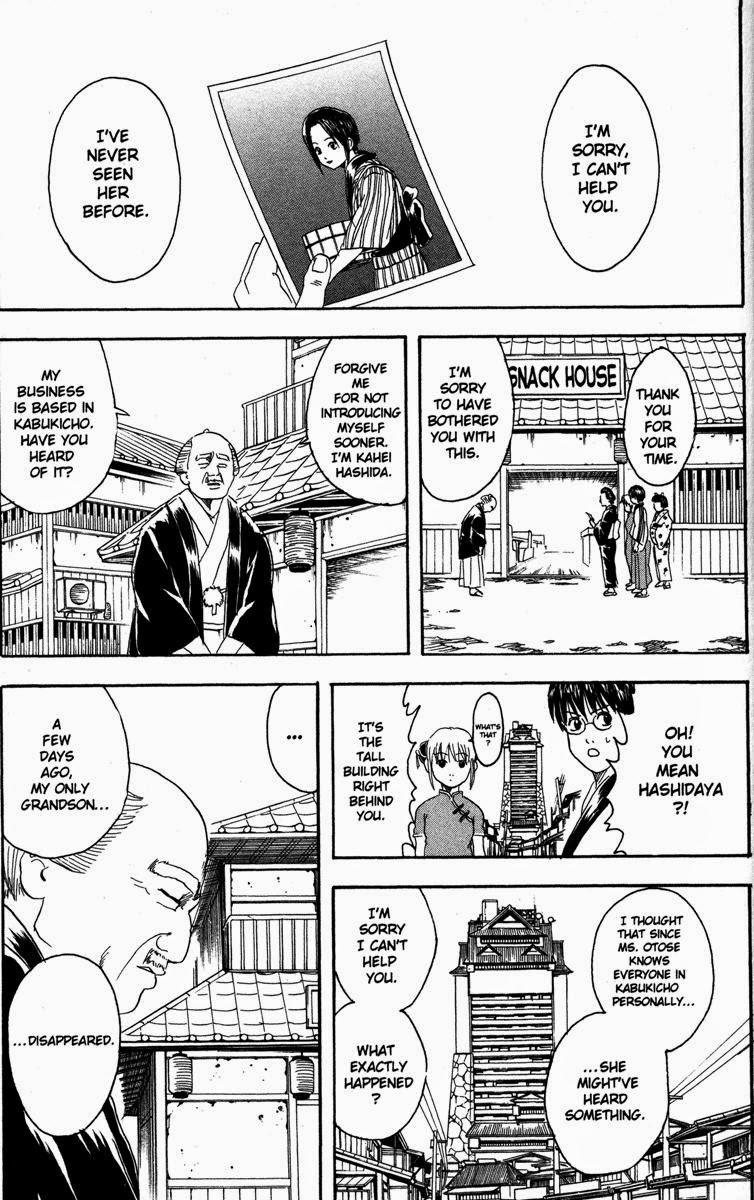 Gintama Chapter, 80 image 043