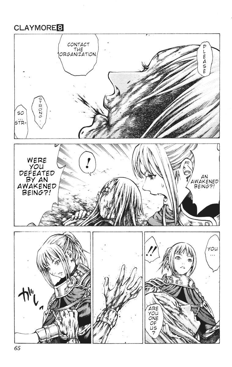 Claymore, Chapter 41 image 028