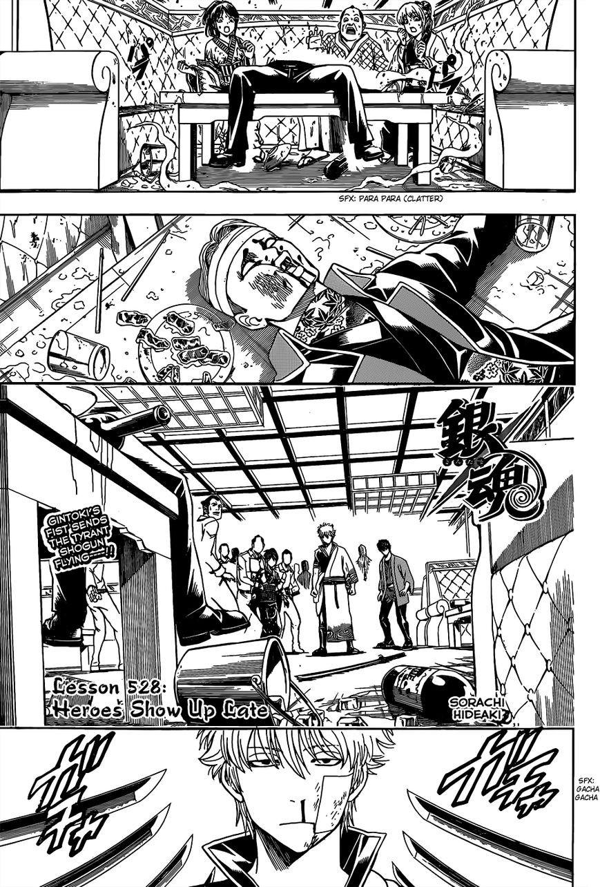Gintama Chapter, 528 image 001