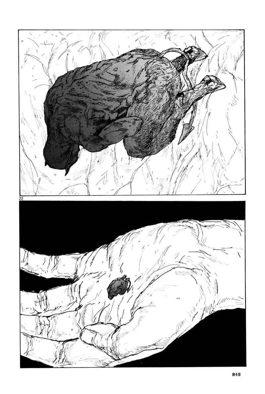 Dorohedoro, Chapter 81 image 024