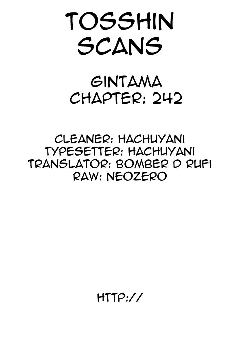 Gintama Chapter, 242 image 021