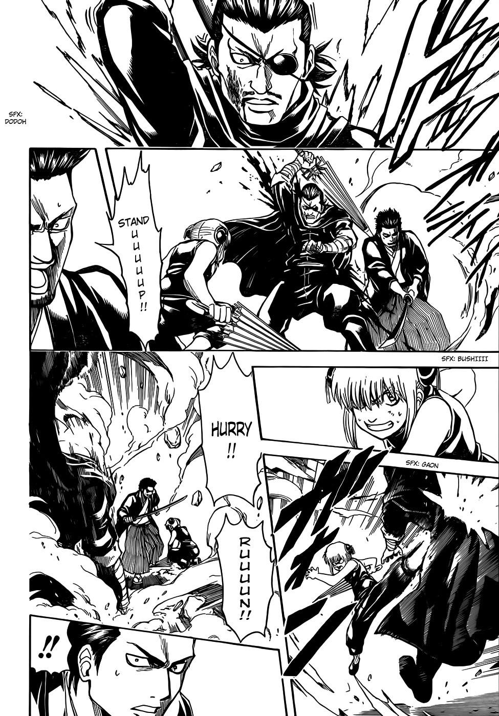 Gintama Chapter, 511 image 011