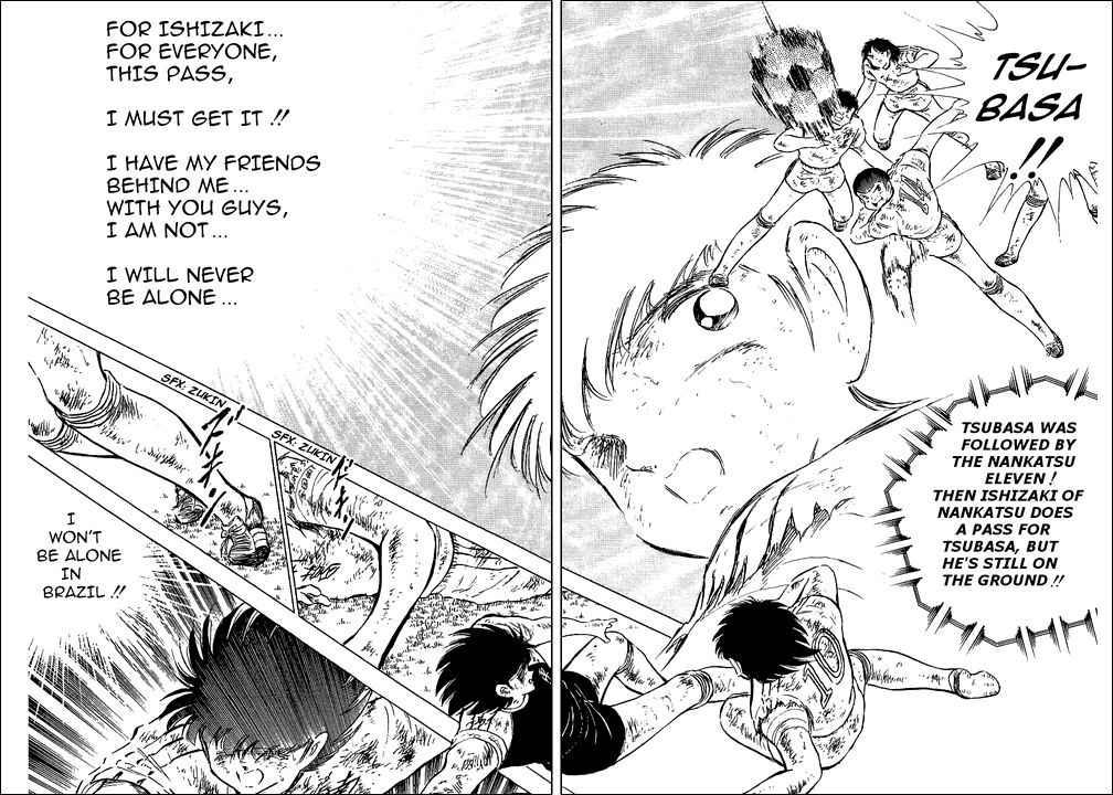 Captain Tsubasa, Chapter 82 image 013