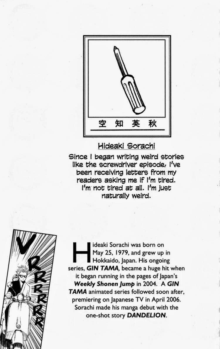 Gintama Chapter, 185 image 003