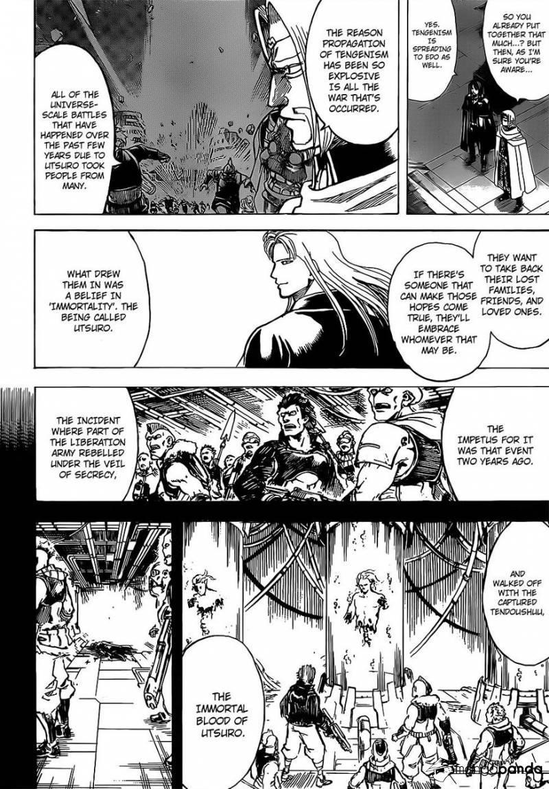Gintama Chapter, 681 image 016